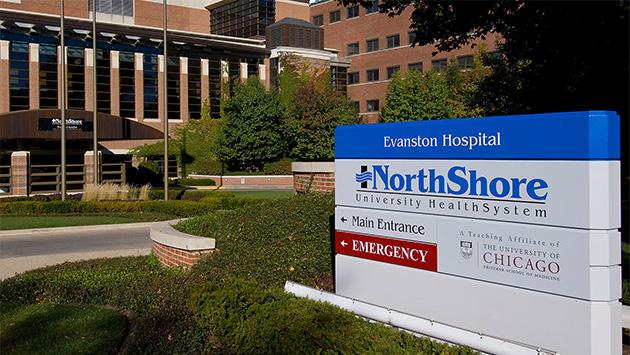 evanston-hospital-wikimedia