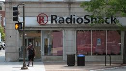 radio-shack-remodel-img_2636