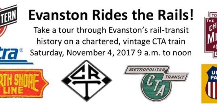 evanston_rides